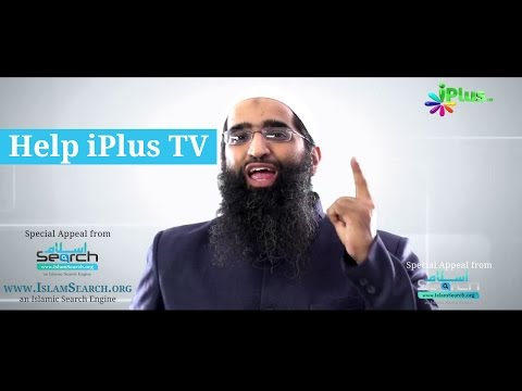 Help iPlus TV ┇ Save Indian Islamic TV Channel ┇ Appeal from IslamSearch ┇ #iPlusTV