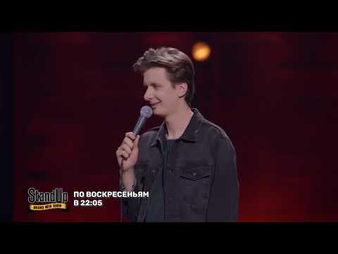 Stand Up: Дмитрий Гаврилов - Рыночные отношения