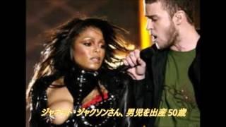 米ポップ歌手のジャネット・ジャクソン(Janet Jackson)さん(50)が3...