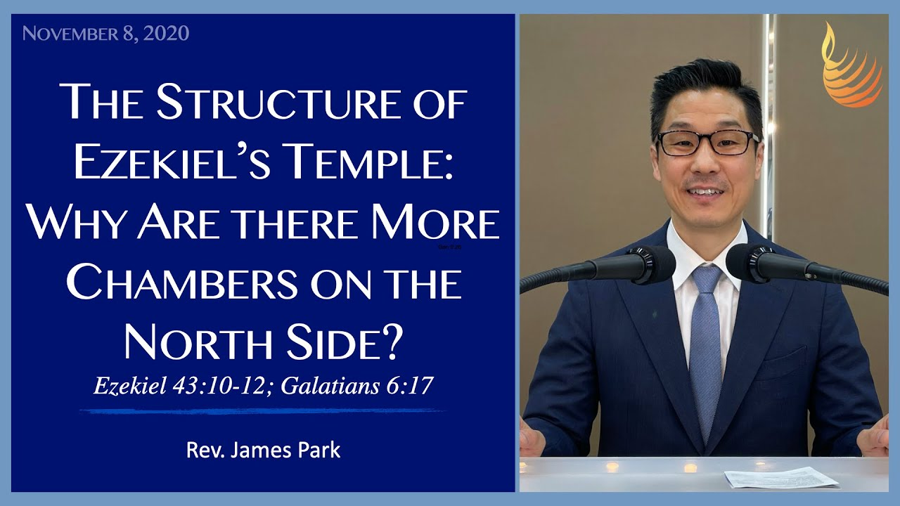 The Structure of Ezekiel's Temple: Why Are There More Chambers on the North Side?