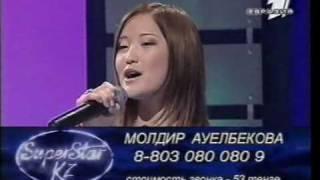 Молдир Ауелбекова - Heaven SuperStar kz.2