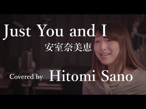 【ピアノver.】Just You And I / 安室奈美恵  フル歌詞  Covered By Hitomi Sano