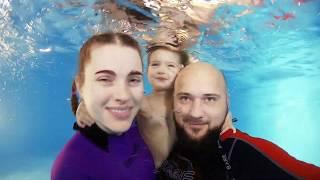 Грудничковое плавание в Тольятти | Аквапузики Тольятти #00