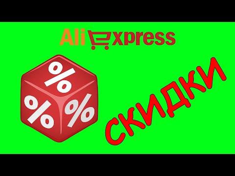 РАСПРОДАЖА на Aliexpress! СКИДКИ на смартфоны и другие гаджеты! Успей купить ПО ДЕШЕВКЕ