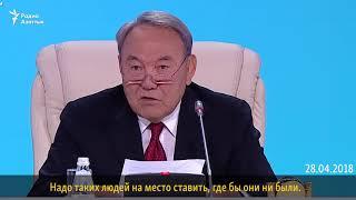 Назарбаев недоволен СМИ?