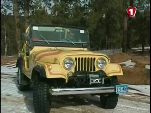 История Jeep