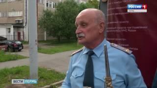 Пермский губернский оркестр дал концерт в трамвае-кабриолете