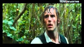 """Смотрите в кино: """"Пираты Карибского моря """""""