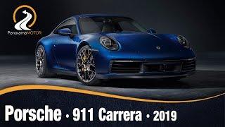 Porsche 911 Carrera 2019 | Información Review Español
