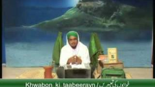 Repeat youtube video Khwabon Ki Tabeer - Khwab Main Sanp Ko Marna, Jinnat Dekhna, Betay Ko Zibah Karte Dekhna
