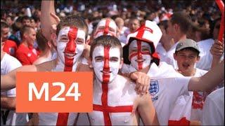 Смотреть видео Британские фанаты пообещали устроить