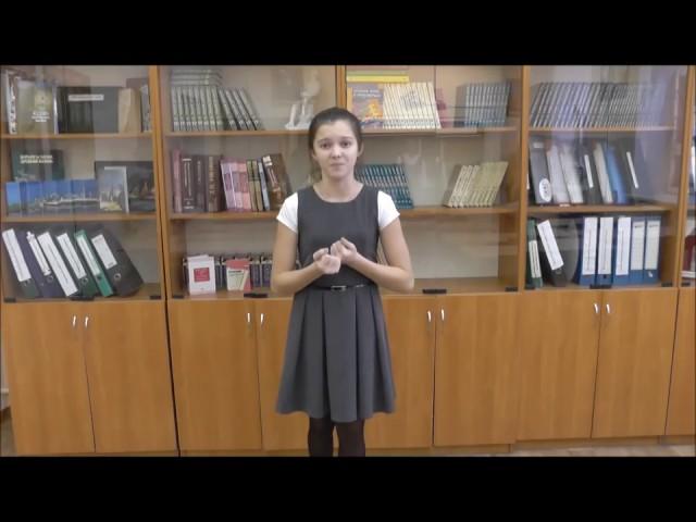 Изображение предпросмотра прочтения – АдиляГатауллина читает произведение «Зинка» Ю.В.Друниной