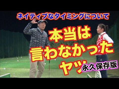 【永久保存版】本当は言わないやつ💦加速と減速を利用して軽くボールを飛ばす!!