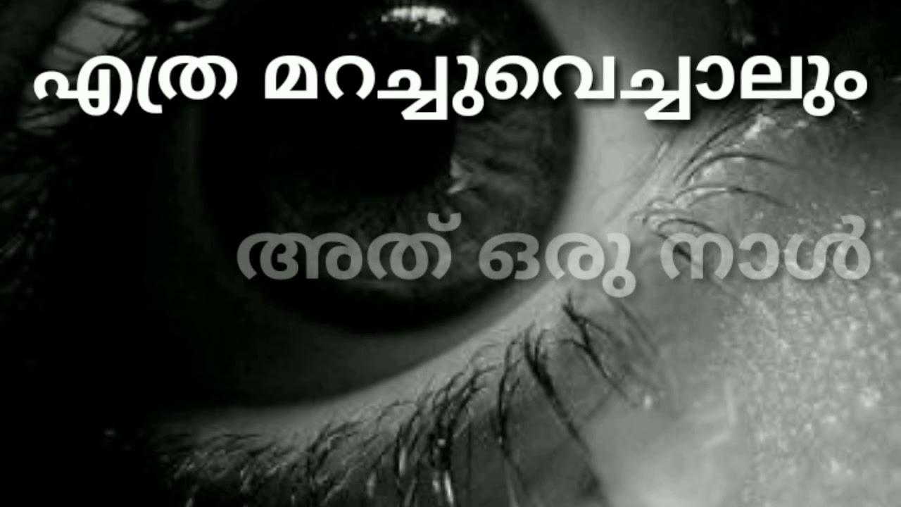 Sad Life Quotes Malayalam Youtube