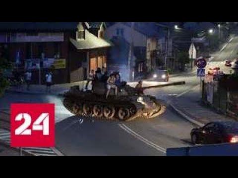 Пьяный мужчина прокатился на танке Т-55 по польскому городу - Россия 24