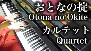 椎名林檎さんの曲調、大好きです♥ ドラマも毎週楽しく見てます(≧∇≦) I l...