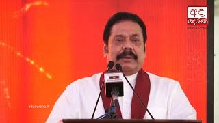 Govt also responsible for Ranjan's insult to judiciary - Rajapaksa