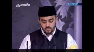 Convocation Shahid 2014 - Jamia Ahmadiyya de Londres