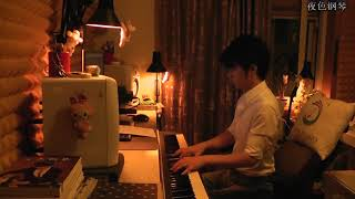 周杰伦 Jay Chou - 等你下课 Waiting For You   夜色钢琴曲 Night Piano Cover