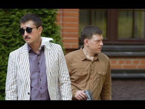 Форс-мажор 5 серия \ Комедия 2019 Прилучный HD+