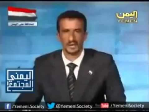 نشرة الأخبار بالإنجليزية من اليمن __ English news bulletin from Yemen