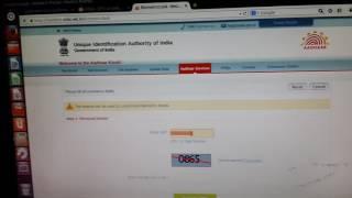 How to lock & unlock biometric in aadhar card?