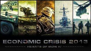 Обложка СЛИЛИ Economic Crisis 2013 HOI4