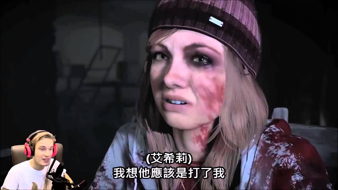 [中文字幕版] PewDiePie Until Dawn / Part 7 直到黎明 第七集