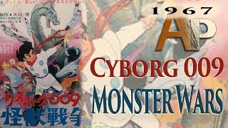 A year after the first Cyborg 009 film, we get it's sequel! That's ...