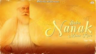 Baba Nanak Mehar Karo (Motion Poster) Dilraj | Rel. On 15th Dec | White Hill Music