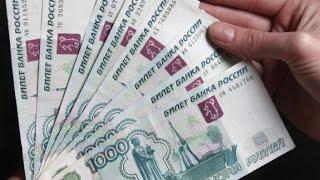 Заработать деньги в интернете самым простым путем на сайте profitcentr com