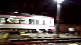 「廃車された2編成の文まで頑張れ!」名鉄1702F一部特別車特急内海行き、大江駅通過
