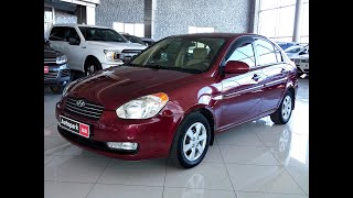 АВТОПАРК  Hyundai Accent  2010 года (код товара  22174)