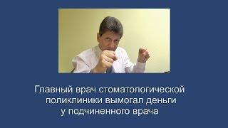 Врачи без лицензий: сомнительные медцентры вымогают деньги у пенсионеров - Россия 24
