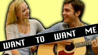 Want to Want Me - Jason Derulo (The Girl and the Dreamcatcher cover)