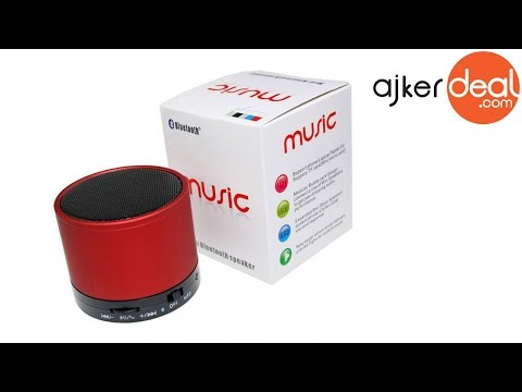 Mini Bluetooth speaker in Bangladesh | Portable wireless music box with card reading interface