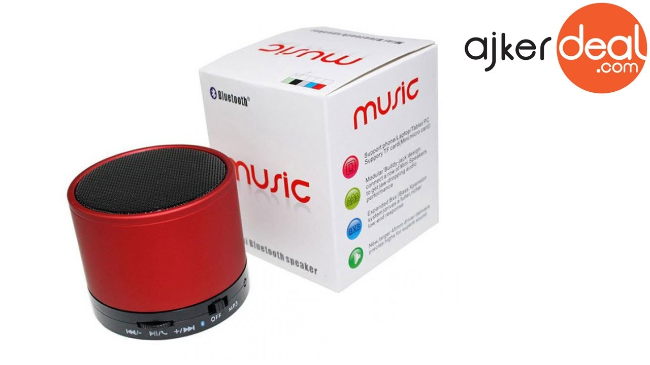 Mini Bluetooth Speaker In Bangladesh Portable Wireless Music Box With Card Reading Interface Youtube