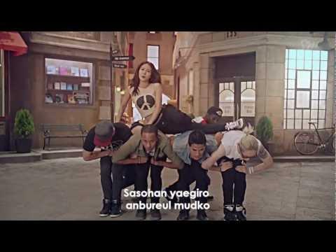 BoA 보아_Only One Lyrics Video