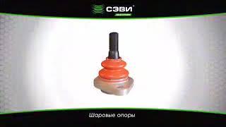 видео Рулевые тяги и наконечники Lemforder: конструктивные особенности