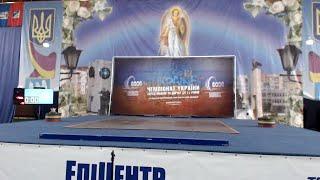 Чемпіонат України до 13 та Турнір памяті Героїв Чорнобиля з важкої атлетики