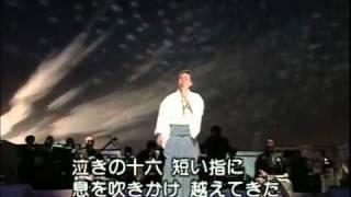 北島三郎 - 風雪ながれ旅