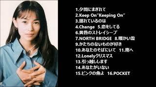 真理子さんの優しい歌、集めました ゆっくりしたいときにいかが? 1.夕...