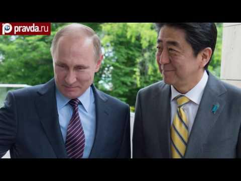 """Курилы: Россия и Япония готовят """"сделку века"""""""