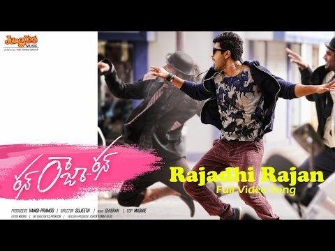 Run Raja Run Full length Video Song | Rajadhi Rajan |Sharwanand | Seerath Kapoor