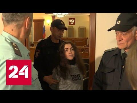 Грабежи, проституция, изнасилование и убийство: многодетной матери из Омска дали 22 года - Россия 24