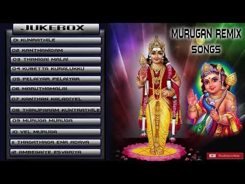 Murugan Remix song