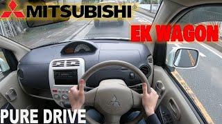 Mitsubishi eK Wagon | Pure Drive