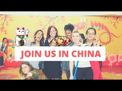 Join us in China! - Zhejiang University