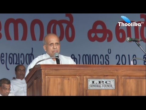 92nd IPC Kumbanad General Convention 2016, Message by Pastor K.Joy""