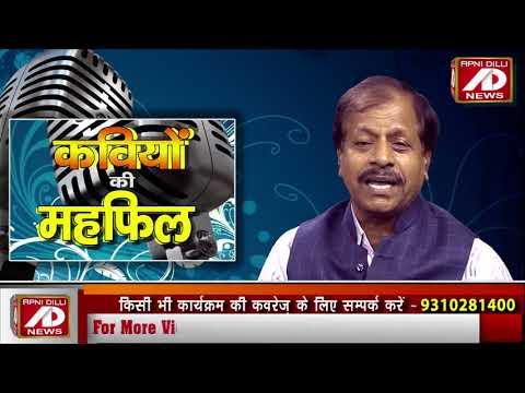 कैसे बनें राम रहीम  डेरा प्रमुख ( हास्य कविता )
